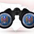 NSA-binoculars-300x168