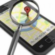 The-NSA-Can-Track-Cell-Phones-Even-when-Turned-Off-300x164