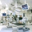 medical-300x194