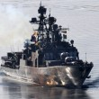 "Missile cruiser ""Moskva"" (RIA Novosti / Vitaliy Ankov)"