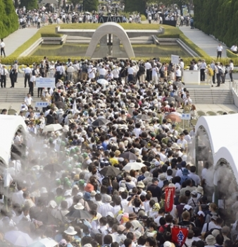 Japan marks 68th anniversary of Hiroshima bombing
