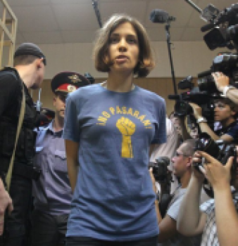 "Russian Female Band ""Pussy Riot"" Begins Hunger Strike in Prison"