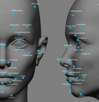 FBI Facial Recognition System Is Now Fully Operational