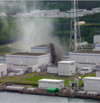 Power Failure hits Fukushima Plant, Backup System Kicks In