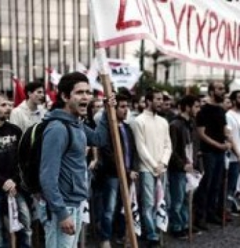 Greek Teachers Fight Austerity, Launch Strikes